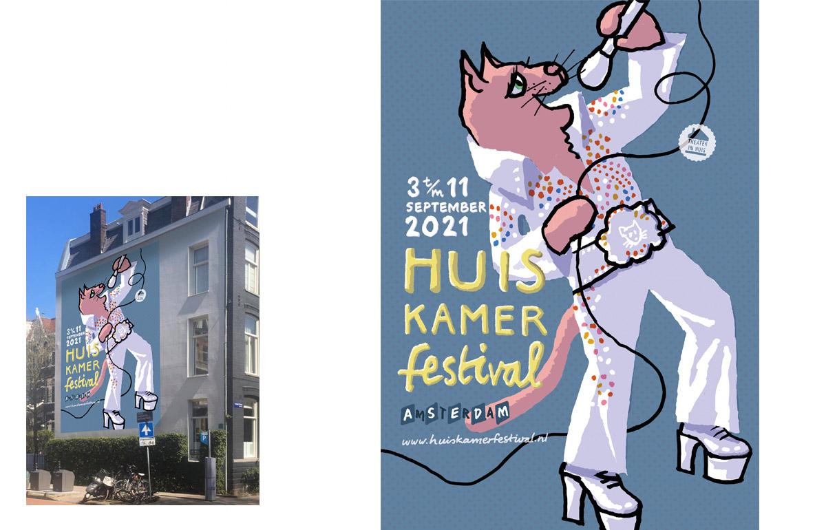 Poster/ identiteit Huiskamerfestival 2021